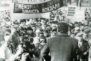 Memorial gathering 1989