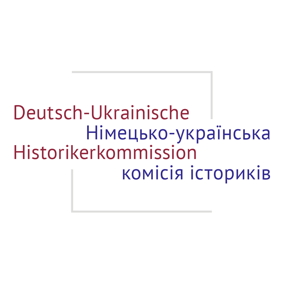 Call for Papers: Berlin Conference of the German-Ukrainian Historical Commission