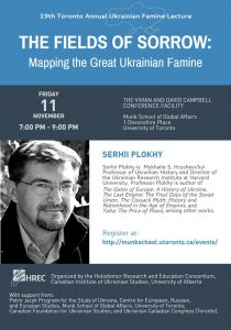 2016 Toronto Annual Ukrainian Famine Lecture by Serhii Plokhy