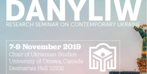 """The Holodomor: 85 Years Later"" Danyliw Research Seminar on Contemporary Ukraine"