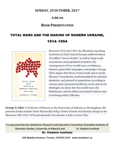Main image Lecture by Dr. George O. Liber on his new book Total Wars and the Making of Modern Ukraine, 1914-1954
