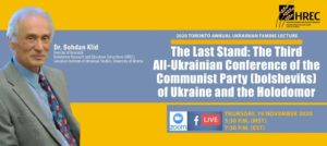 2020 Toronto Annual Ukrainian Famine Lecture – Online