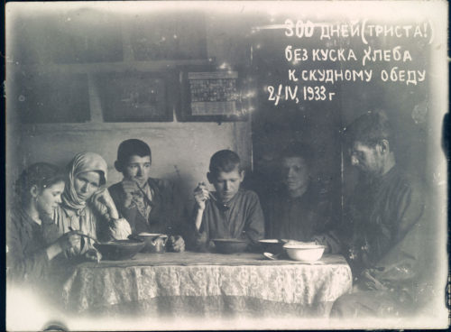 Holodomor Photo Directory slide 8