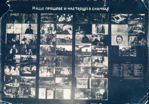 Holodomor Photo Directory slide 10