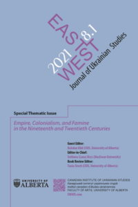 """Special thematic issue """"Empire, Colonialism, and Famine in the Nineteenth and Twentieth Centuries,"""" East/West Journal of Ukrainian Studies"""